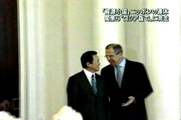 外交タロー:20070503駐ロシア日本大使館開所式2