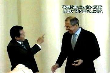 外交タロー:20070503駐ロシア日本大使館開所式3
