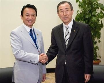 外交タロー:201070504藩基文事務総長と会談