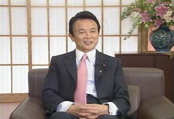 メディアでタロー:20070506「そこが聞きたい!ニッポンの明日」1