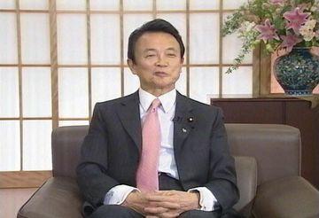 メディアでタロー:20070506「そこが聞きたい!ニッポンの明日」2