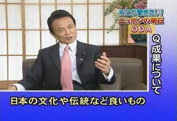 メディアでタロー:20070506「そこが聞きたい!ニッポンの明日」5