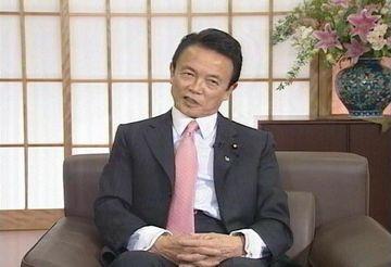 メディアでタロー:20070506「そこが聞きたい!ニッポンの明日」6