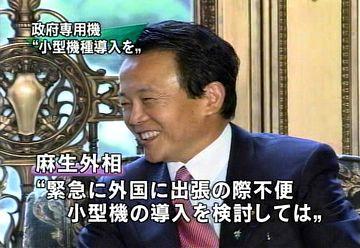 会議だタロー:20070508閣議