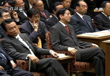 国会タロー:20070516党首討論1