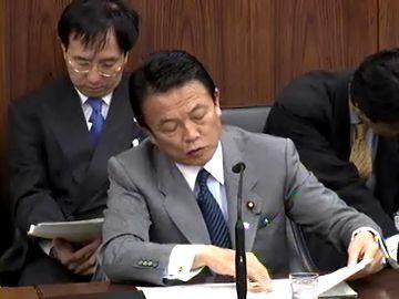 国会タロー:20070517参院外交防衛委員会3