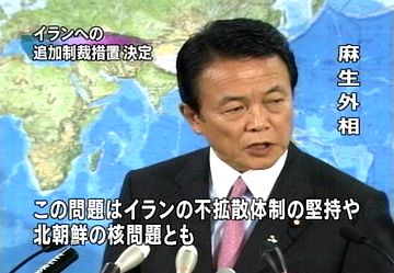 会見タロー:20070518外務大臣記者会見1