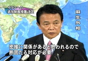 会見タロー:20070518外務大臣記者会見2