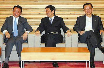 20060908閣議にて