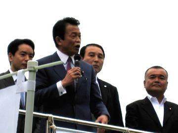 演説タロー:20060914巣鴨にて街頭演説