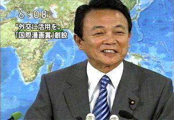 会見タロー:20070522外務大臣記者会見1