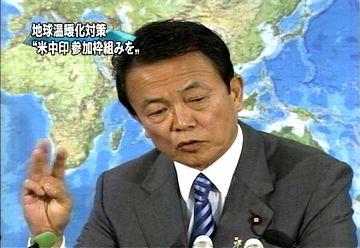 会見タロー:20070522外務大臣記者会見2