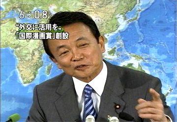 会見タロー:20070522外務大臣記者会見3