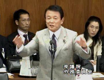国会タロー:20070523衆院外務委員会2