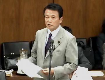国会タロー:20070523衆院外務委員会3