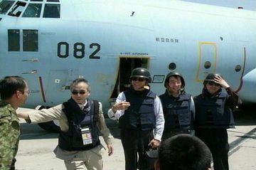 外交タロー:20060803イラク到着2