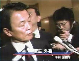 会見タロー:20070525外務大臣記者会見