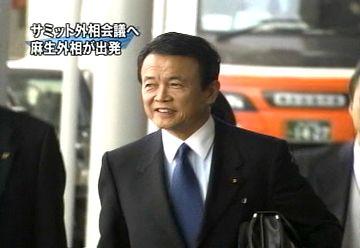 外交タロー:20070527成田空港にて3