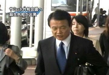 外交タロー:20070527成田空港にて4