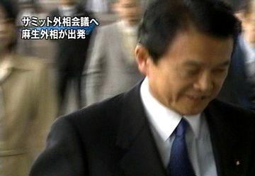 外交タロー:20070527成田空港にて6