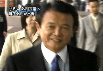 外交タロー:20070527成田空港にて7
