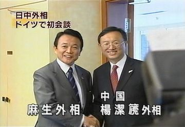 外交タロー:20070528日中外相会談1