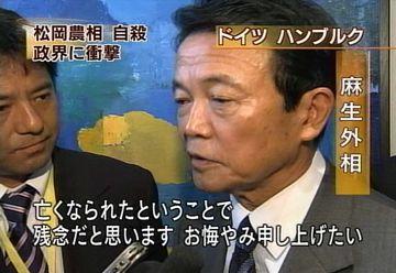 会見タロー:20070528外務大臣記者会見