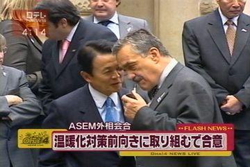 外交タロー:20070529ASEM記念撮影2
