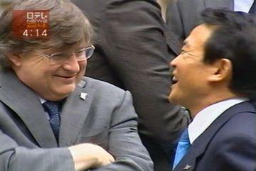 外交タロー:20070529ASEM記念撮影3