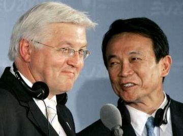 外交タロー:20070529日EU外相会合2
