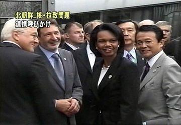 外交タロー:20070530ポツダム到着