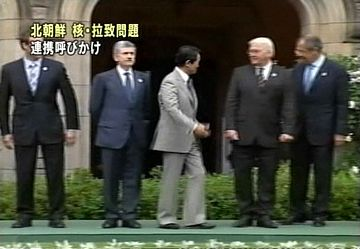 外交タロー:20070530G8外相会合記念撮影1