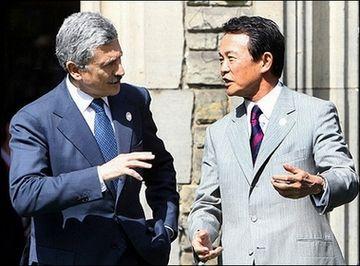 外交タロー:20070530G8外相会議5
