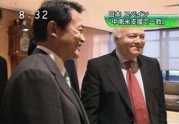 外交タロー:20070531日スペイン外相会談4