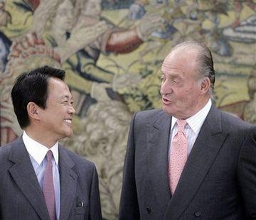 外交タロー:20070601スペインのホァン・カルロス1世表敬