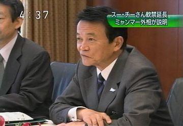 外交タロー:20070528日ミャンマー外相会談にて