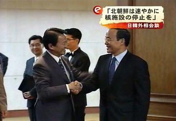 外交タロー:20070603日韓外相会談1