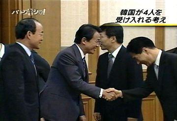 外交タロー:20070603日韓外相会談2