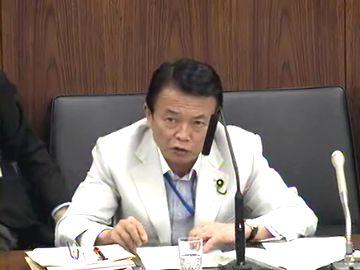 国会タロー:20070607外交防衛委員会6