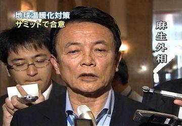 会見タロー:20070608外務大臣記者会見