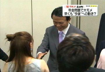 メディアでタロー:20070609マル秘ウォッチ永田町4