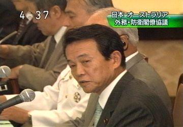 外交タロー:20070606日豪外務・防衛閣僚協議(2+2)01