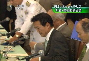 外交タロー:20070606日豪外務・防衛閣僚協議(2+2)02