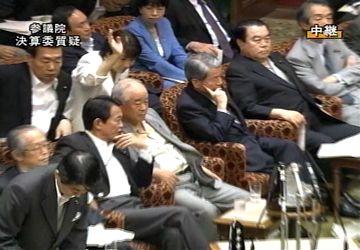 国会タロー:20070611参院決算委員会3