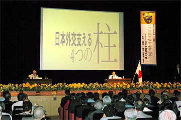 演説タロー:20070610外交フォーラム イン 仙台1