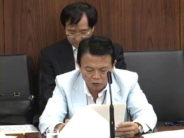国会タロー:20070612参院外交防衛委員会1