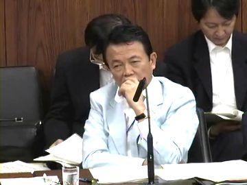 国会タロー:20070612参院外交防衛委員会3