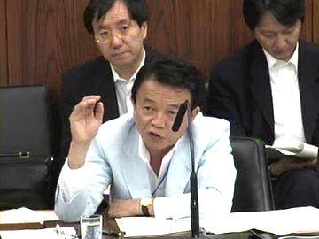 国会タロー:20070612参院外交防衛委員会5