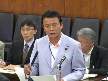 国会タロー:20070613参院ODA特別委員会1