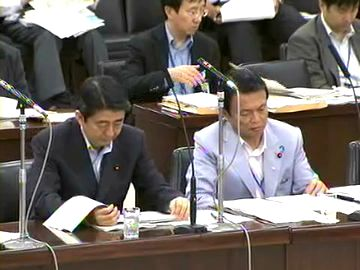 国会タロー:20070613参院ODA特別委員会「総理と」1